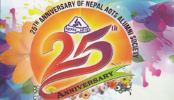 25th Anniversary of Nepal AOTS