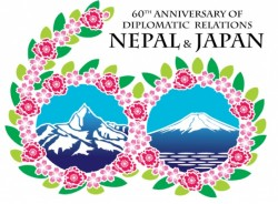 60th Years of Nepal Japan Relationship